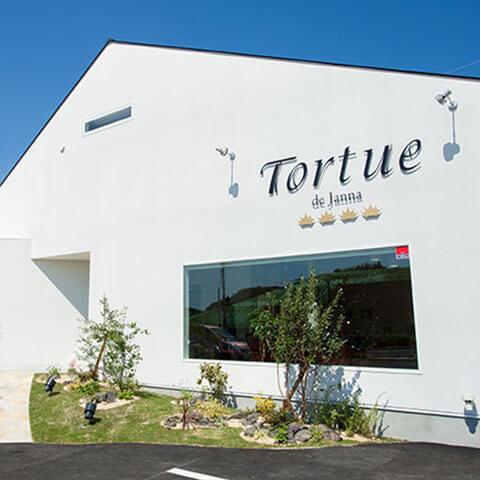 tortue-de-janna店