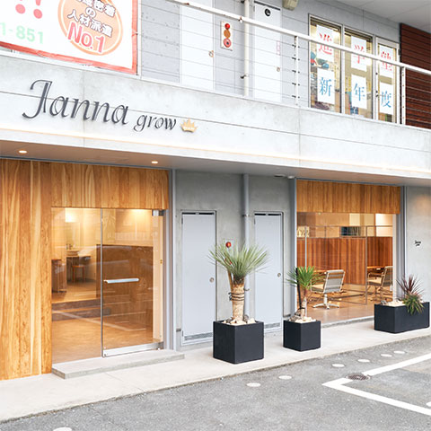 Janna grow店